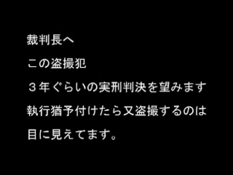 TV局女子アナ盗撮T容疑者投稿 投稿  107画像 28