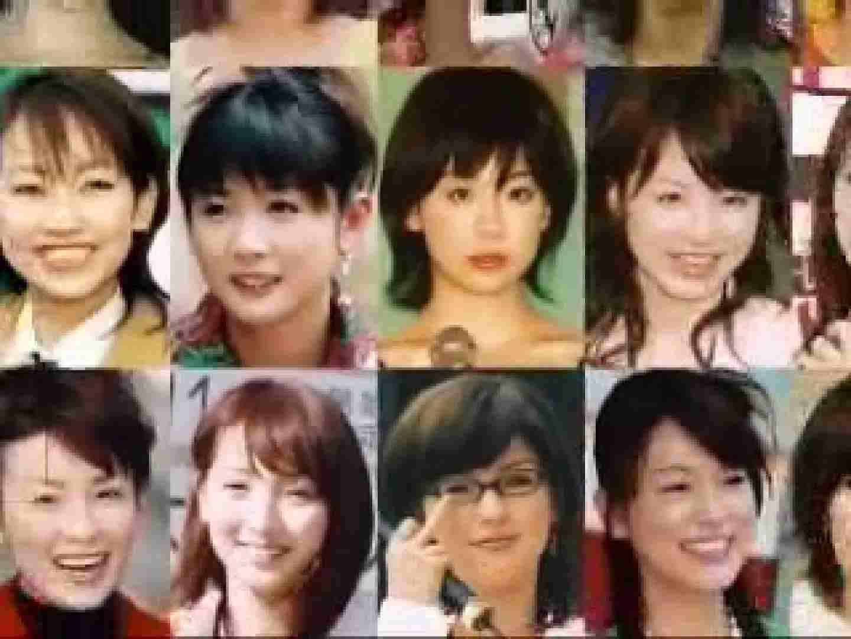 TV局女子アナ盗撮T容疑者投稿 投稿 | 盗撮  107画像 31