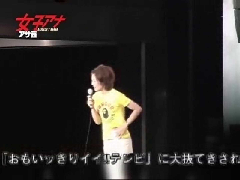 TV局女子アナ盗撮T容疑者投稿 投稿 | 盗撮  107画像 35