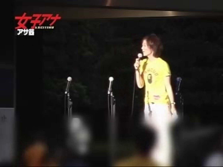 TV局女子アナ盗撮T容疑者投稿 投稿  107画像 36