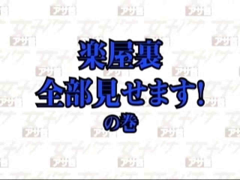 TV局女子アナ盗撮T容疑者投稿 投稿 | 盗撮  107画像 37