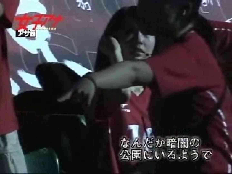 TV局女子アナ盗撮T容疑者投稿 投稿 | 盗撮  107画像 39