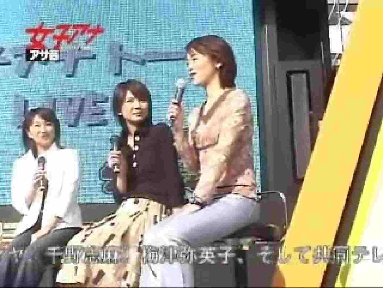 TV局女子アナ盗撮T容疑者投稿 投稿 | 盗撮  107画像 45