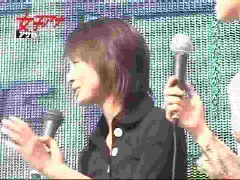 TV局女子アナ盗撮T容疑者投稿 投稿 | 盗撮  107画像 47