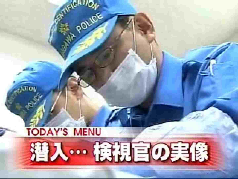TV局女子アナ盗撮T容疑者投稿 投稿 | 盗撮  107画像 77