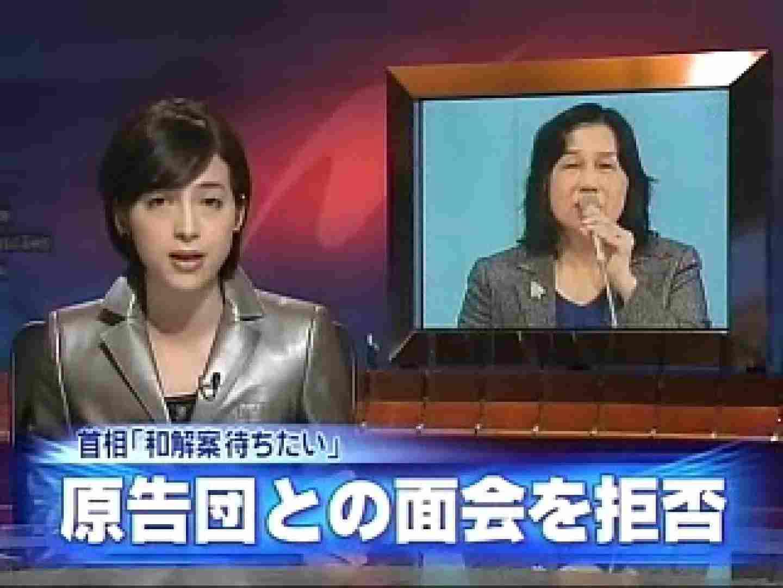 TV局女子アナ盗撮T容疑者投稿 投稿  107画像 78