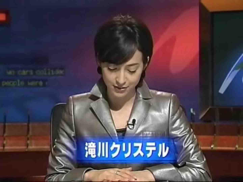 TV局女子アナ盗撮T容疑者投稿 投稿 | 盗撮  107画像 79