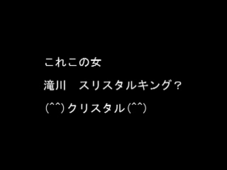 TV局女子アナ盗撮T容疑者投稿 投稿 | 盗撮  107画像 85