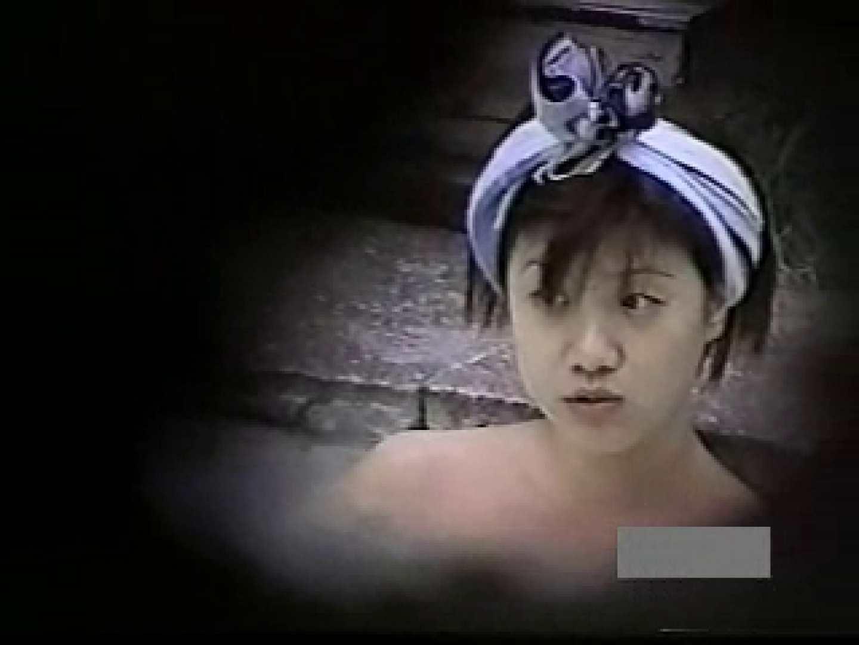 世界で一番美しい女性が集う露天風呂! vol.03 その他   熟女  56画像 1