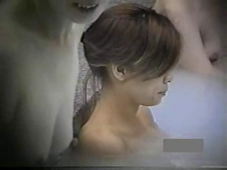 世界で一番美しい女性が集う露天風呂! vol.03 露天 盗み撮り動画キャプチャ 56画像 3