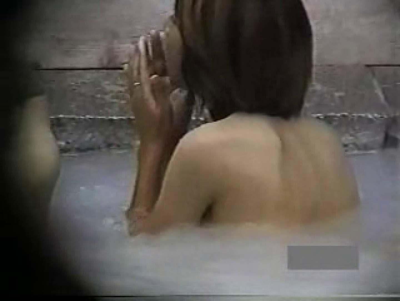 世界で一番美しい女性が集う露天風呂! vol.03 OLセックス 隠し撮りAV無料 56画像 6