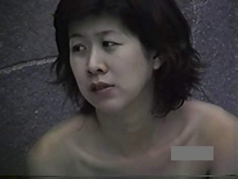 世界で一番美しい女性が集う露天風呂! vol.03 露天 盗み撮り動画キャプチャ 56画像 15