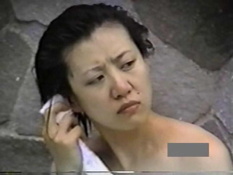 世界で一番美しい女性が集う露天風呂! vol.03 その他  56画像 20
