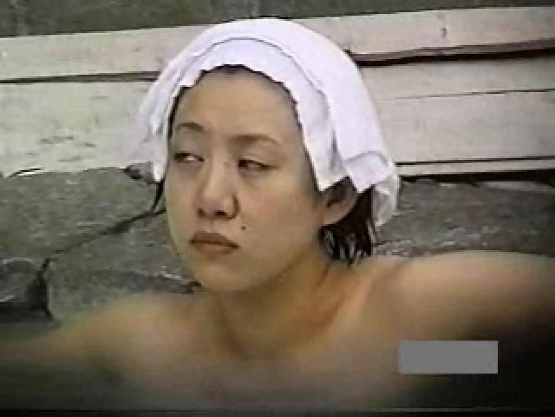 世界で一番美しい女性が集う露天風呂! vol.03 その他   熟女  56画像 21