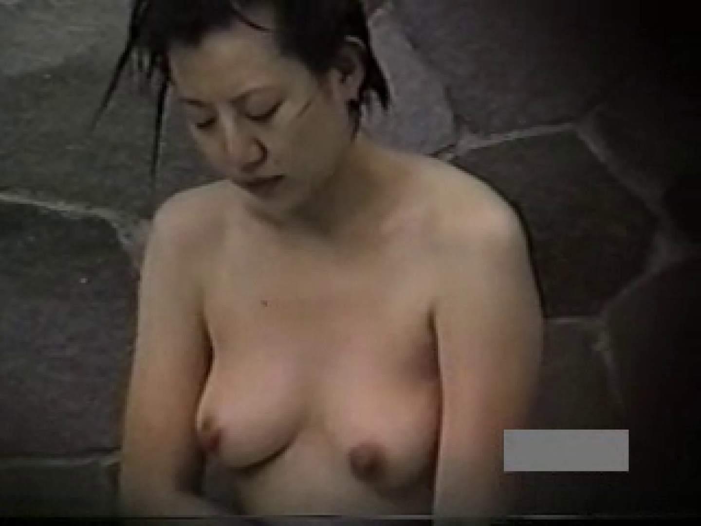世界で一番美しい女性が集う露天風呂! vol.03 OLセックス 隠し撮りAV無料 56画像 22