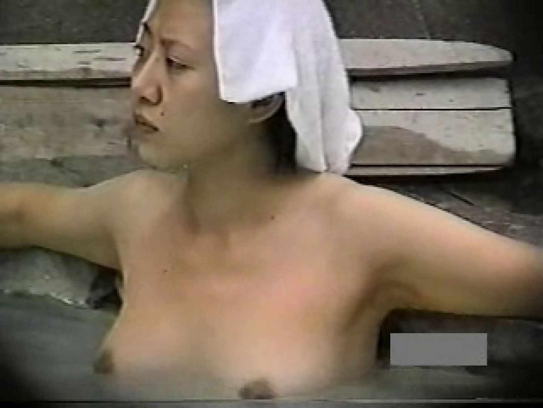 世界で一番美しい女性が集う露天風呂! vol.03 その他   熟女  56画像 25
