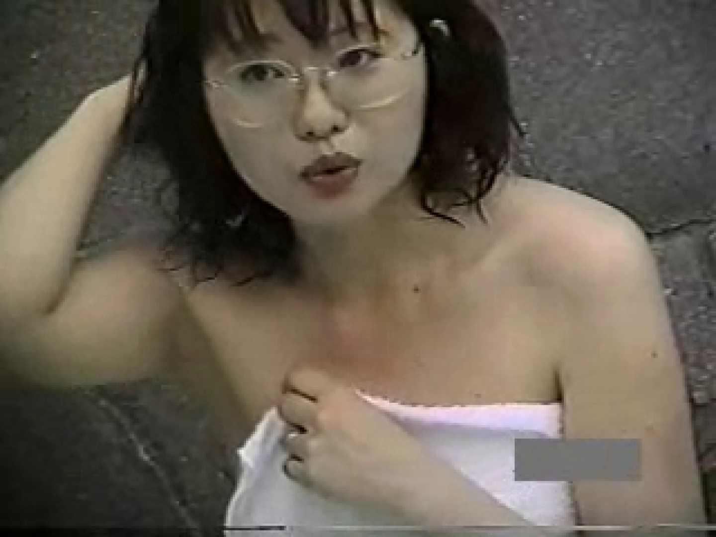 世界で一番美しい女性が集う露天風呂! vol.03 その他   熟女  56画像 29