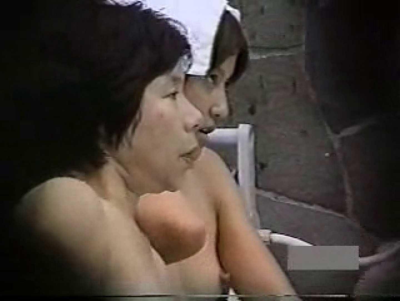 世界で一番美しい女性が集う露天風呂! vol.03 その他  56画像 52