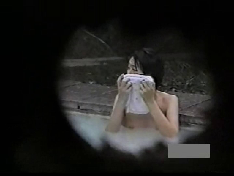 世界で一番美しい女性が集う露天風呂! vol.03 OLセックス 隠し撮りAV無料 56画像 54
