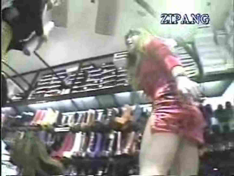 素晴らしき靴屋の世界 vol.04 OLセックス 盗撮おまんこ無修正動画無料 95画像 42