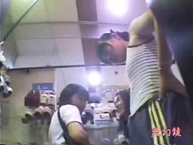 素晴らしき靴屋の世界 vol.04 ギャルヌード | 盗撮  95画像 66