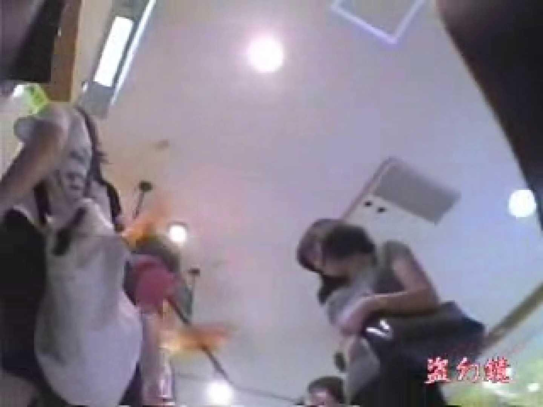 素晴らしき靴屋の世界 vol.04 OLセックス 盗撮おまんこ無修正動画無料 95画像 67