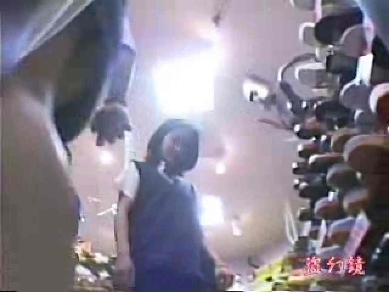 素晴らしき靴屋の世界 vol.04 制服 アダルト動画キャプチャ 95画像 78