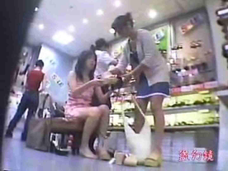 素晴らしき靴屋の世界 vol.04 制服 アダルト動画キャプチャ 95画像 83