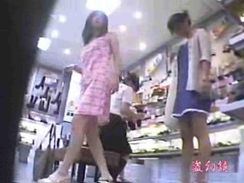 素晴らしき靴屋の世界 vol.04 パンティ セックス無修正動画無料 95画像 84