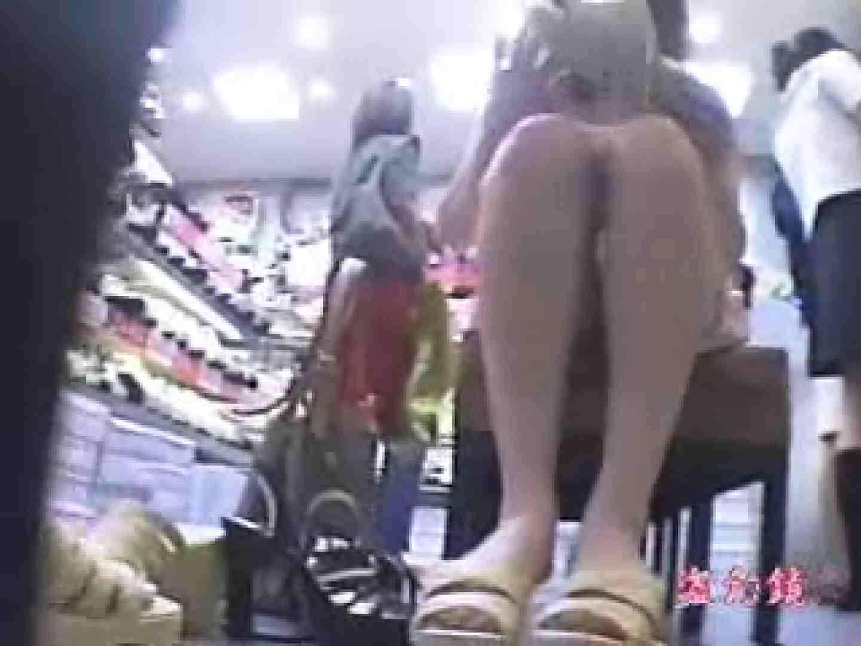 素晴らしき靴屋の世界 vol.04 ギャルヌード | 盗撮  95画像 86