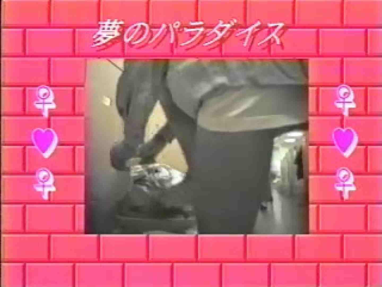 潜入女子ロッカールーム vol.02 ギャルヌード | 着替え  71画像 1
