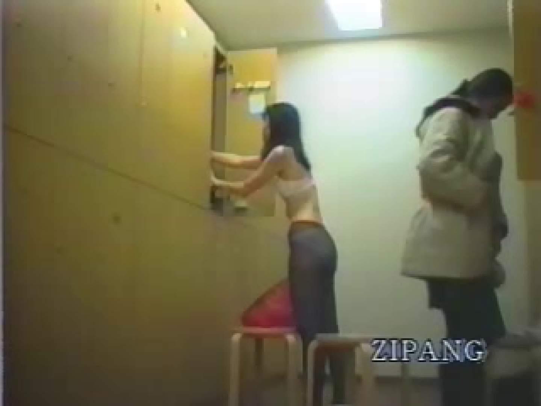 潜入女子ロッカールーム vol.02 裸体 のぞきおめこ無修正画像 71画像 47