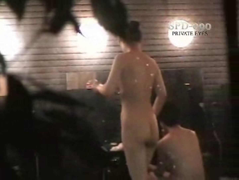 無修正エロ動画|柔肌乙女1|のぞき本舗 中村屋