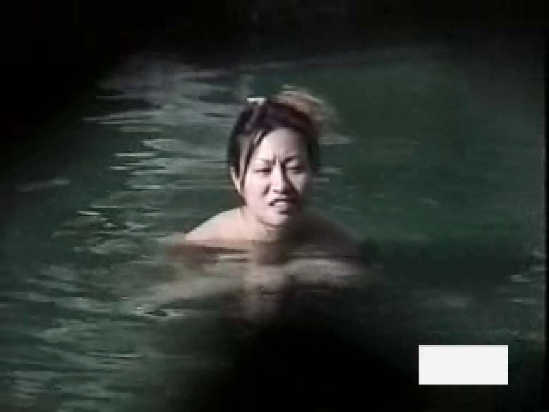 絶頂露天 vol.02 露天 おまんこ動画流出 95画像 8