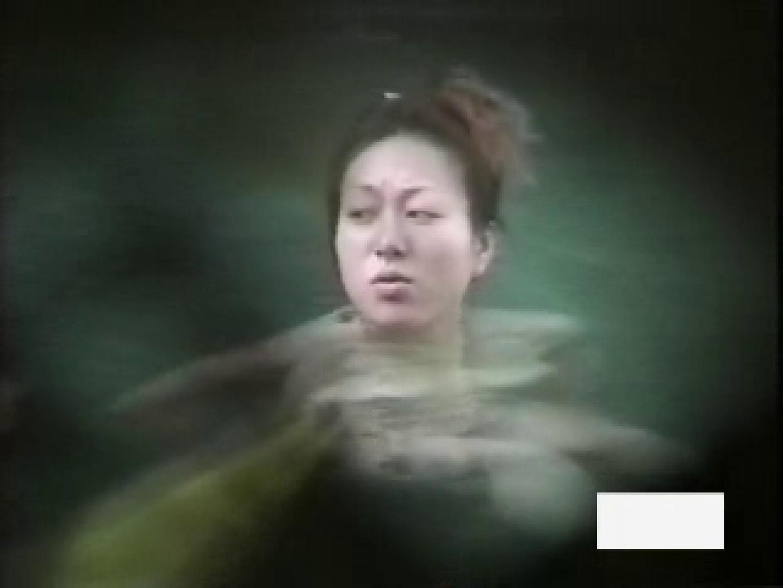 絶頂露天 vol.02 OLセックス   望遠  95画像 11