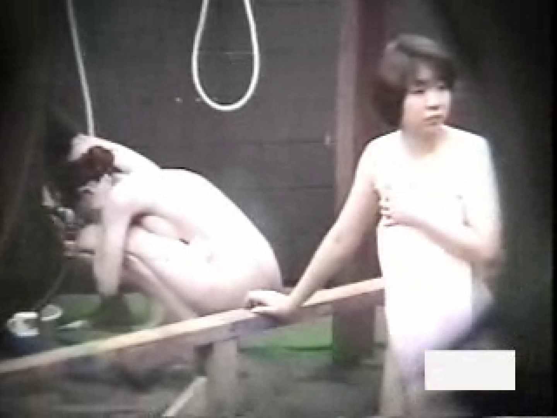 絶頂露天 vol.02 裸体 盗撮オメコ無修正動画無料 95画像 89