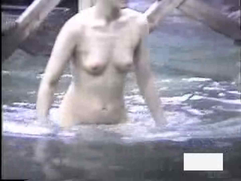 絶頂露天 vol.05 露天 セックス画像 80画像 9