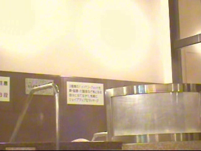 俺の風呂! 乙女編 vol.01 ギャルヌード 性交動画流出 71画像 20
