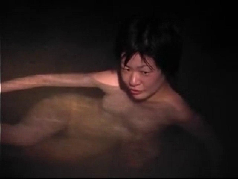 PEEP露天風呂6 入浴 覗きオメコ動画キャプチャ 103画像 101