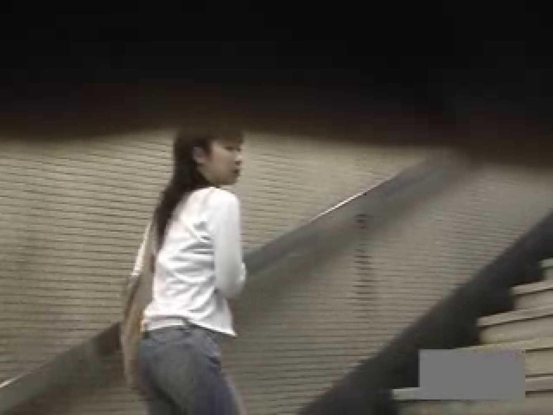 おっぱいポロリ。スーパーダッシュ! vol.02 OLセックス 隠し撮りすけべAV動画紹介 63画像 42