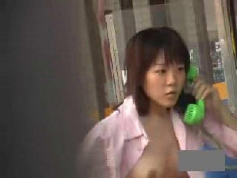 おっぱいポロリ。スーパーダッシュ! vol.02 ロリ 盗み撮り動画キャプチャ 63画像 59