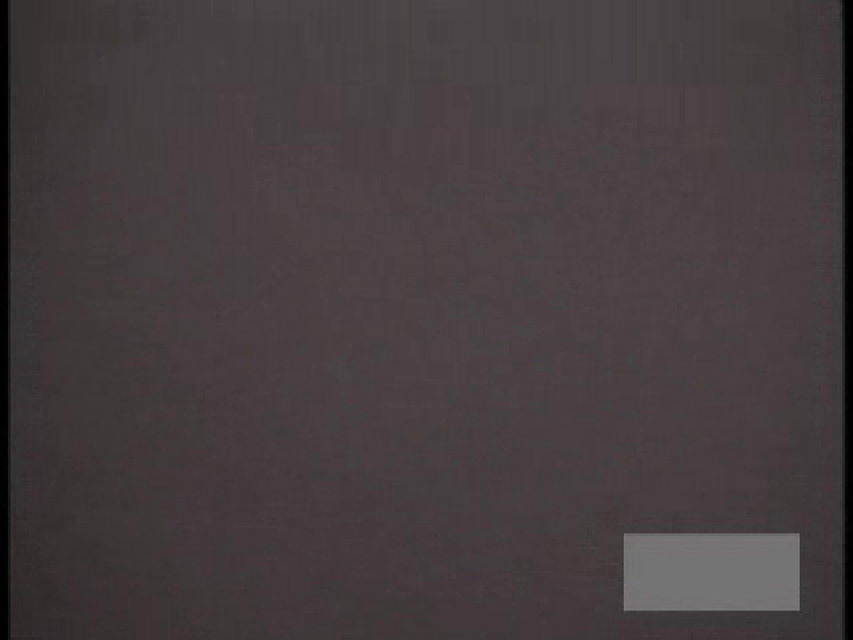 危険ファイル vol.03 OLセックス | 0  107画像 101