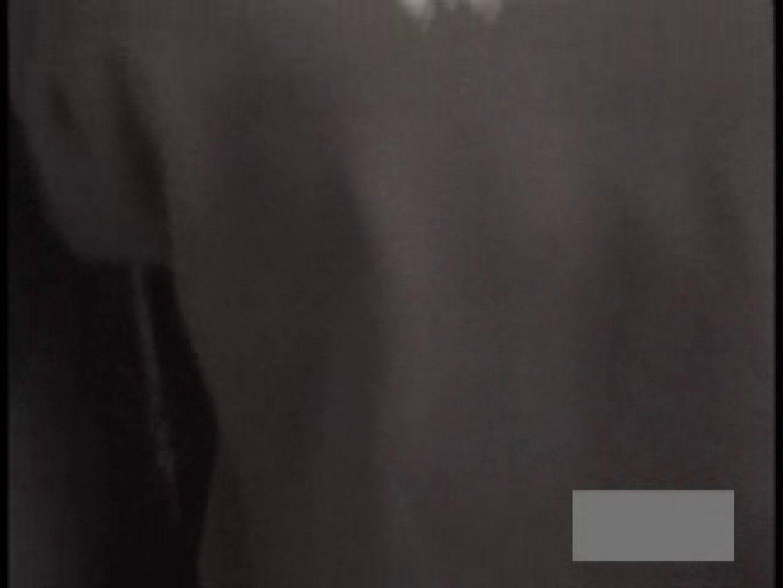 危険ファイル vol.03 OLセックス  107画像 102