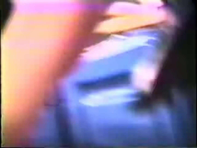 熱盗!チアガール! vol.03 盗撮   OLセックス  95画像 11