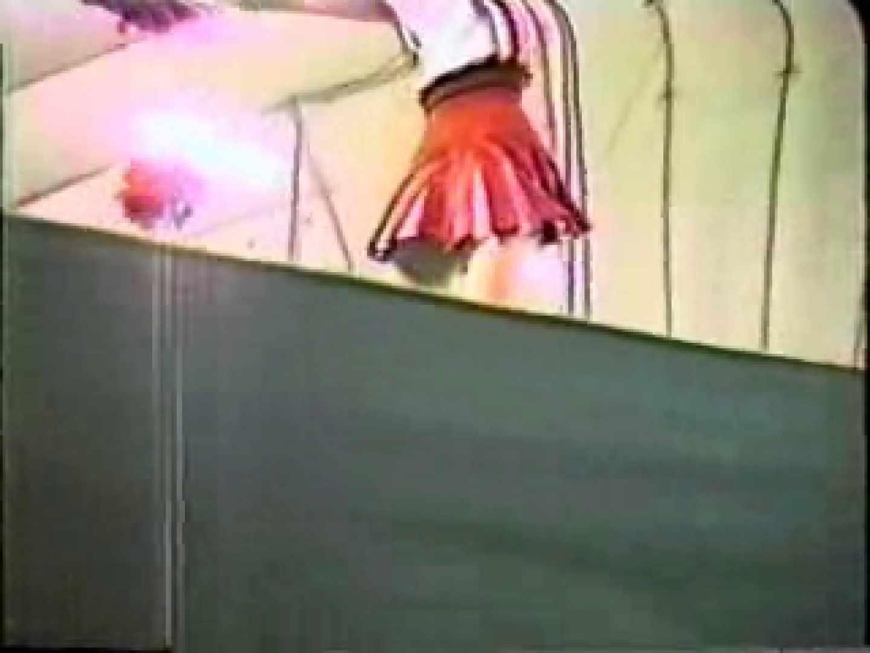 熱盗!チアガール! vol.03 盗撮   OLセックス  95画像 65