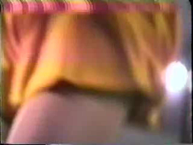 熱盗!チアガール! vol.03 盗撮  95画像 80