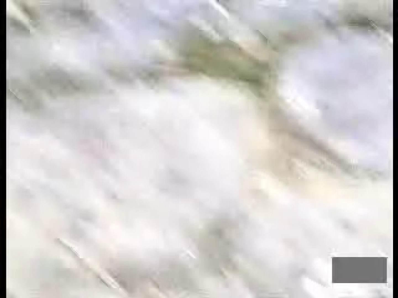 特選!胸チラ vol.04 OLセックス 覗き性交動画流出 81画像 7