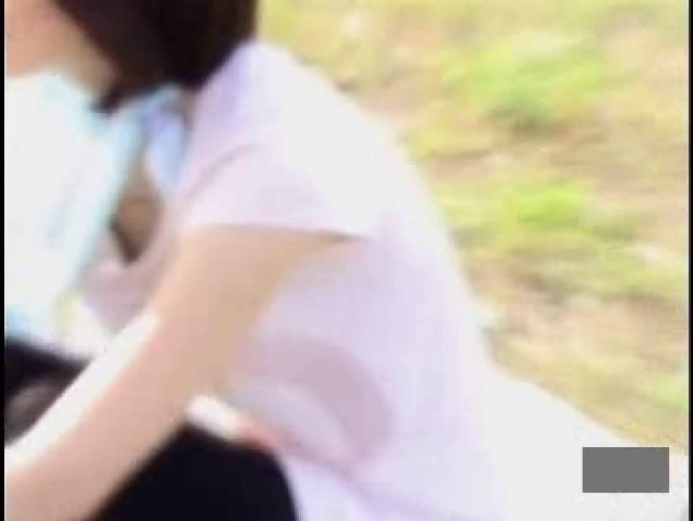 無修正エロ動画|特選!胸チラ vol.05|のぞき本舗 中村屋