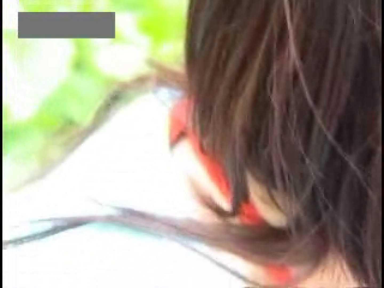 無修正エロ動画|特選!胸チラ vol.07|のぞき本舗 中村屋