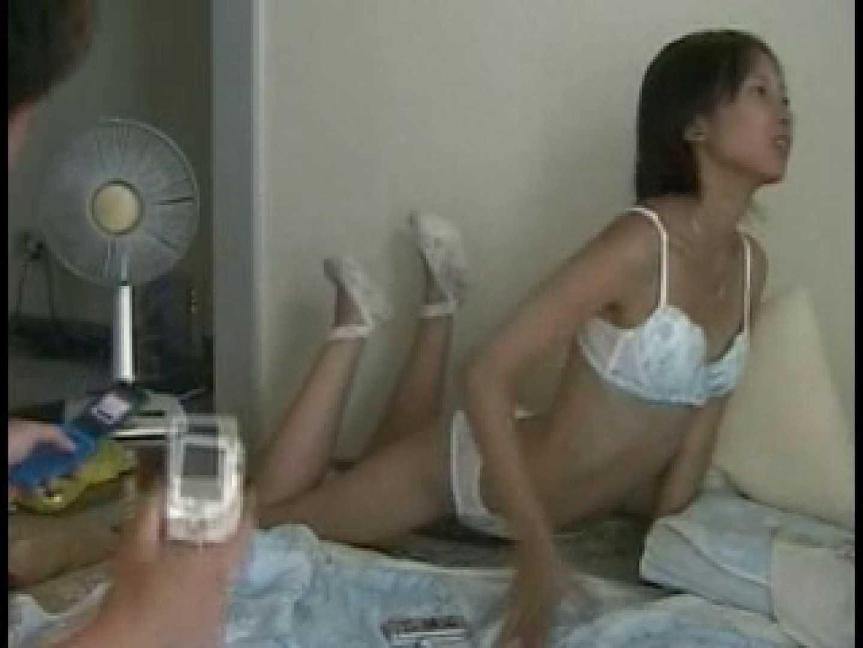 未熟な果実! vol.13 盗撮 ぱこり動画紹介 106画像 50